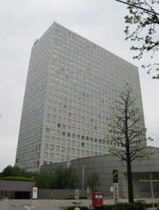 IBM-Japan-Hakozaki-Facility