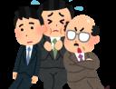 事業目標が達成できないのは事業戦略と業績評価の不一致が原因